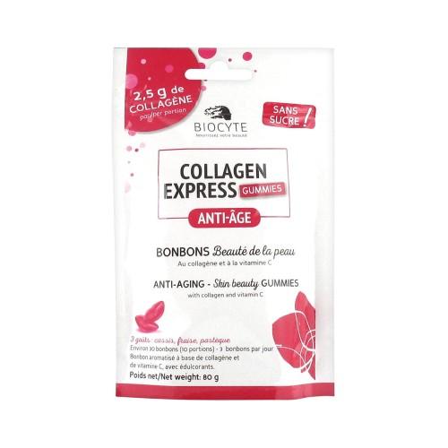 Биоцит Коллаген Экспресс Biocyte Collagen Express Gummies Anti-Aging Skin Beauty Gummies 30 Gummies