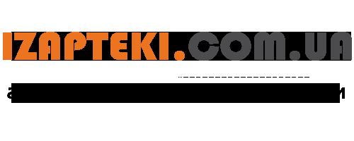 Izapteki.com.ua - аптечная продукция из Франции